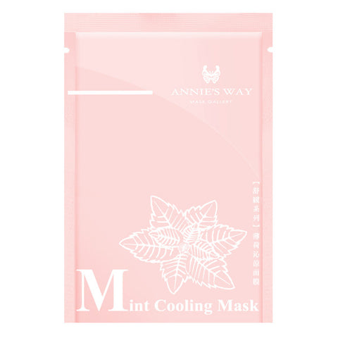 Mint - Cooling, Annie's Way - Mooni Mask