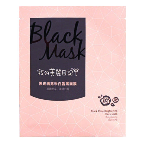 Black Rose - Brightening & Clarifying, My Beauty Diary - Mooni Mask