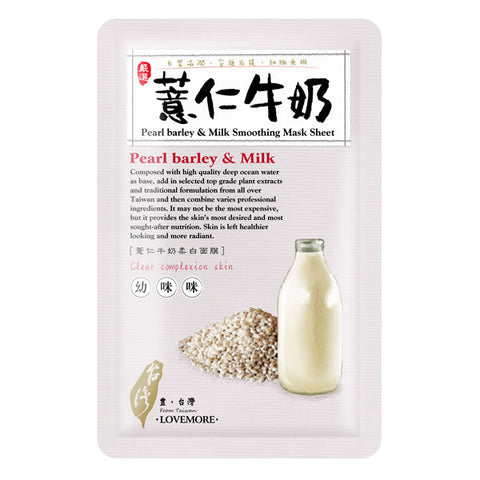 lovemore mask pearl barley milk