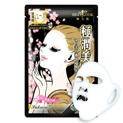 Duo Lifting - Sakura - Hydrating, Sexylook - Mooni Mask