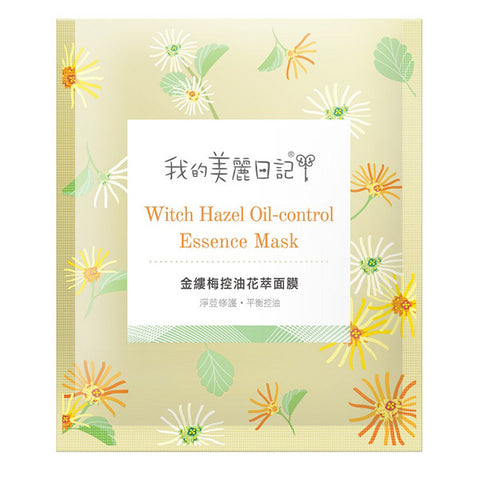 Witch Hazel Essence - Oil Control, My Beauty Diary - Mooni Mask