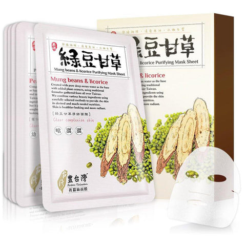Mung Beans & Licorice, Lovemore - Mooni Mask