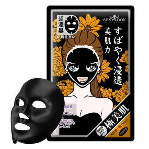 Black Mask - Intensive Purifying, Sexylook - Mooni Mask