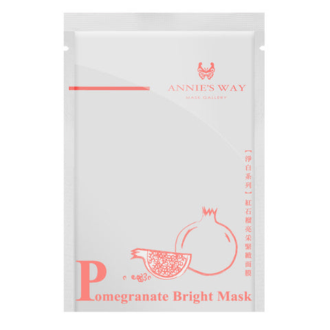 Pomegranate - Brightning, Annie's Way - Mooni Mask