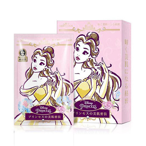Belle, Sexylook - Mooni Mask