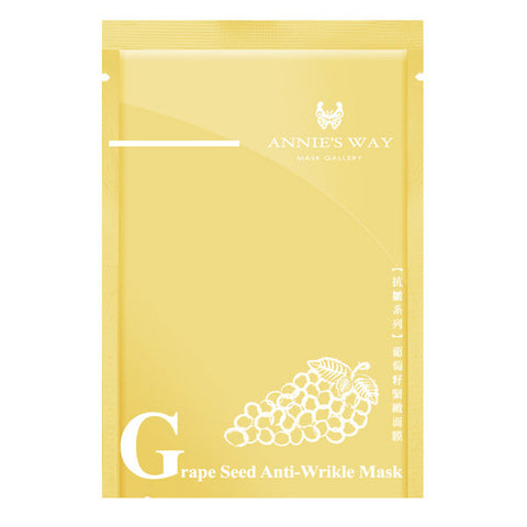 Grape Seed Anti-Wrinkle, Annie's Way - Mooni Mask