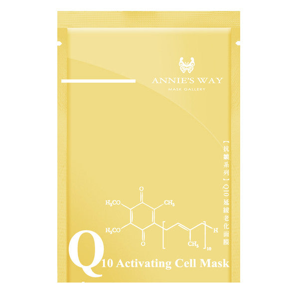 Q10 - Activating Cell, Annie's Way - Mooni Mask