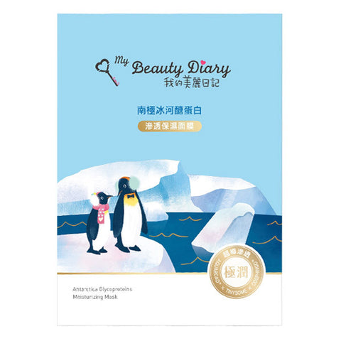 Antartica Glycoproteins - Moisturizing, My Beauty Diary - Mooni Mask