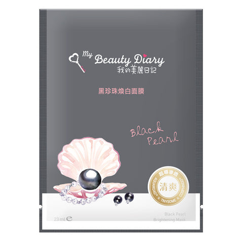Black Pearl - Brightening, My Beauty Diary - Mooni Mask