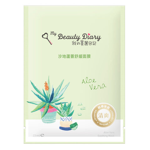 Aloe Vera - Soothing, My Beauty Diary - Mooni Mask