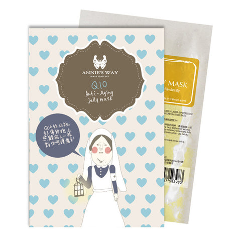 Q10 - Anti-Aging, Annie's Way - Mooni Mask