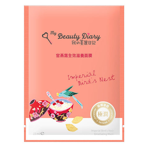 Imperial Bird's Nest - Emolliating, My Beauty Diary - Mooni Mask
