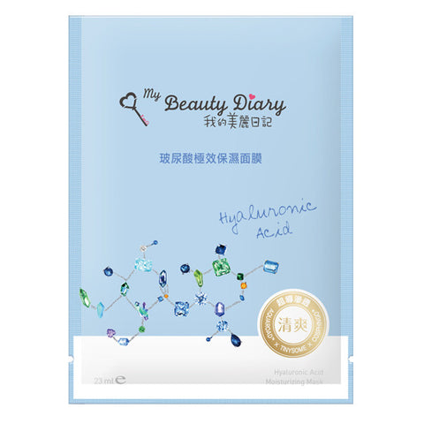 Hyaluronic Acid - Moisturizing, My Beauty Diary - Mooni Mask