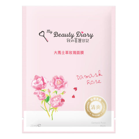 Damask Rose - Brightening, My Beauty Diary - Mooni Mask
