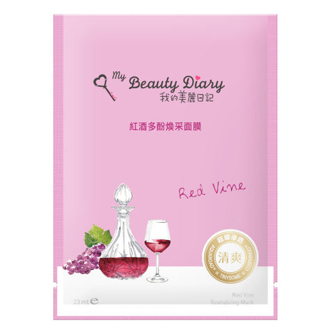 Red Vine - Revitalizing, My Beauty Diary - Mooni Mask