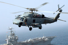 Roban SH-60 Seahawk 700 Size Scale Helicopter - ARF RBN-SF-SH60-7S