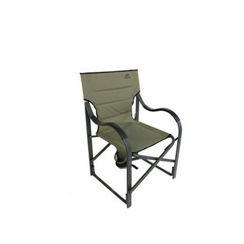 Camp Chair Khaki - GhillieSuitShop