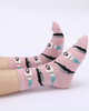 Merman Socks - MAGIC PERIOD