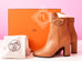 Hermes Womens Camel Joueuse Kelly Boots 37 Shoes