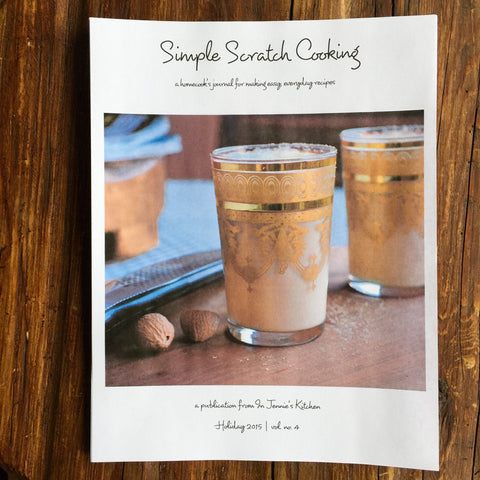 Simple Scratch Cooking: holiday 2015 issue {digital download}