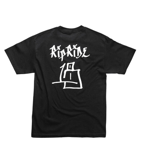 Andy Roy Yukface/Ripride Black