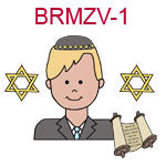 BRMZV-1 Light skinned blond teen boy wearing brown suit and yamaka torah scrolls and two stars of David
