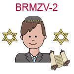 BRMZV-2 Light skinned brown haired teen boy wearing brown suit and yamaka torah scrolls and two stars of David