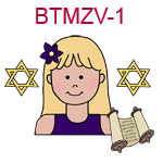 BTMZV-1 Teen blond girl in black tank top with flower in hair torah scrolls and two stars of David