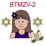 BTMZV-2 Teen brown haired girl in black tank top with flower in hair torah scrolls and two stars of David