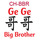 CH-BBR Chinese symbol for Ge Ge Big brother