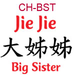 CH-BST Symbol for jie jie big sister