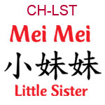 CH-LST Symbol for mei mei little sister
