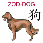 ZOD-DOG Chinese zodiac dog design
