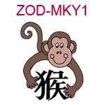 ZOD-MKY1 Chinese zodiac monkey design