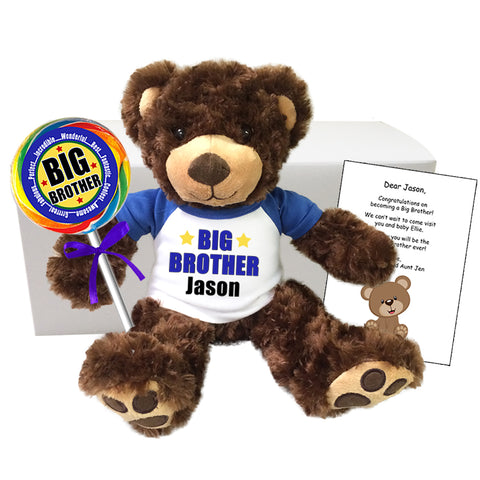 "Personalized Big Brother Teddy Bear Gift Set - 13"" Vera Bear"