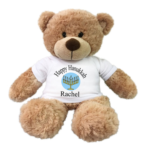 "Personalized Hanukkah Teddy Bear - 13"" Bonny BearPersonalized Hanukkah Teddy Bear - 13"" Bonny Bear"