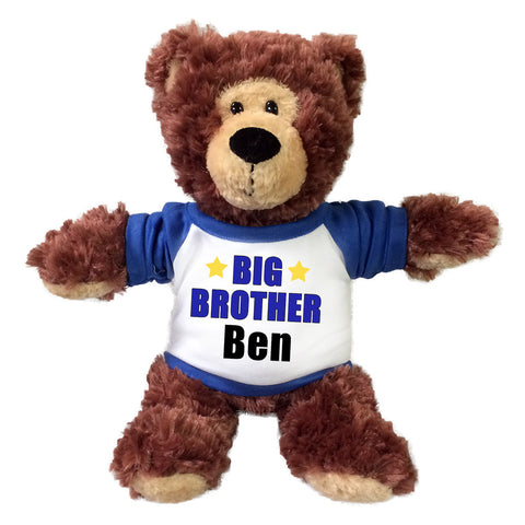 "Big Brother Teddy Bear - Personalized 12"" Brown Tubbie Wubbie Bear"