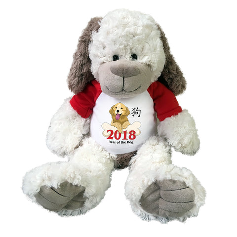 "Year of the Dog 2018 Chinese Zodiac Stuffed Animal, 14"" Cream & Brown Dog"