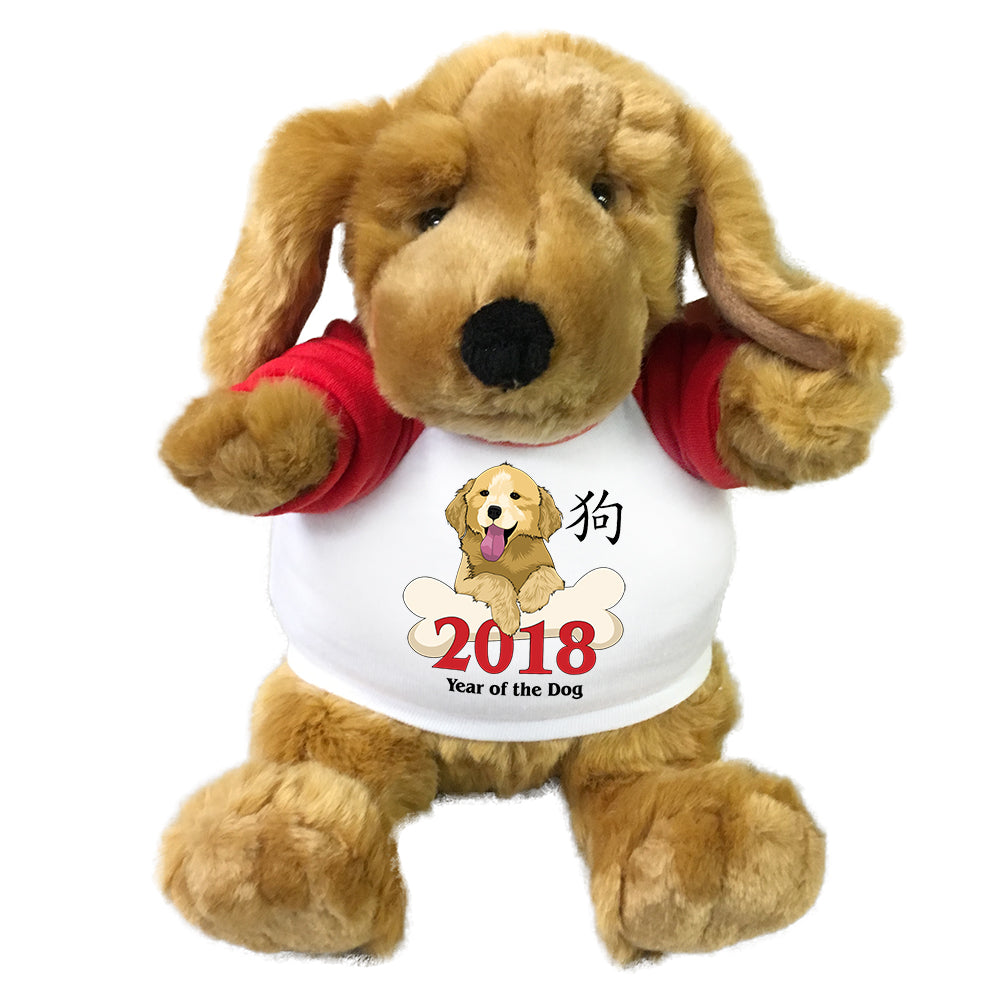 "Year of the Dog 2018 Chinese Zodiac Stuffed Animal, 9"" Golden Plumpee Dog"