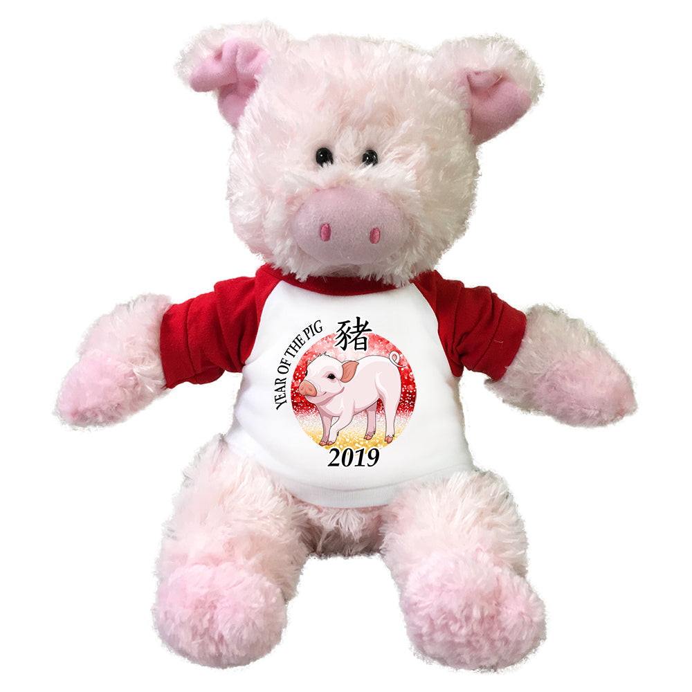 "Year of the Pig 2019 Chinese Zodiac Stuffed Animal, 12"" Tubbie Wubbie Pig"