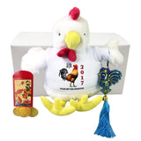 Chinese New Year Personalized Stuffed Rooster Gift Set - 2017 Year of the Rooster - Blue