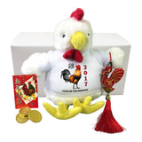 Chinese New Year Personalized Stuffed Rooster Gift Set - 2017 Year of the Rooster - Red