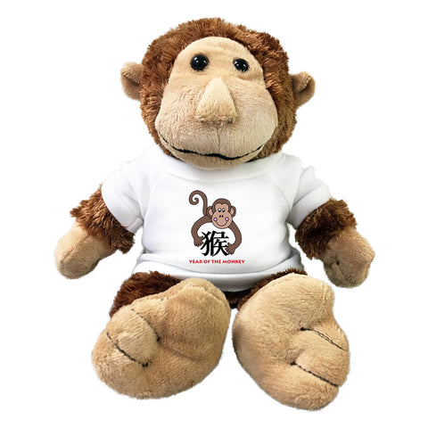 Year of the Monkey Chinese Zodiac Stuffed Animal, 12 inches