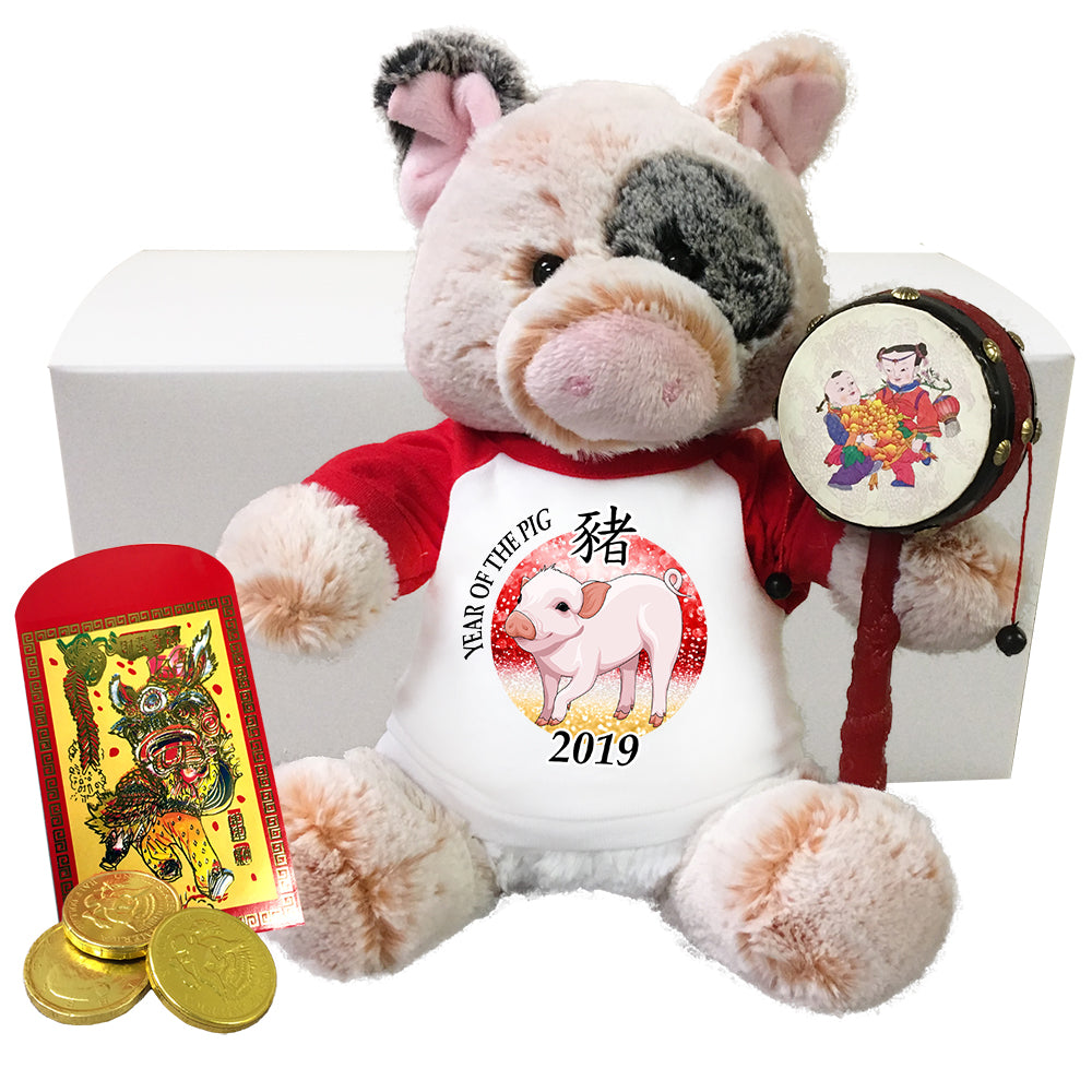 Chinese New Year Stuffed Pig Gift Set, 2019 Year of the Pig - 11 inch Percy Pig