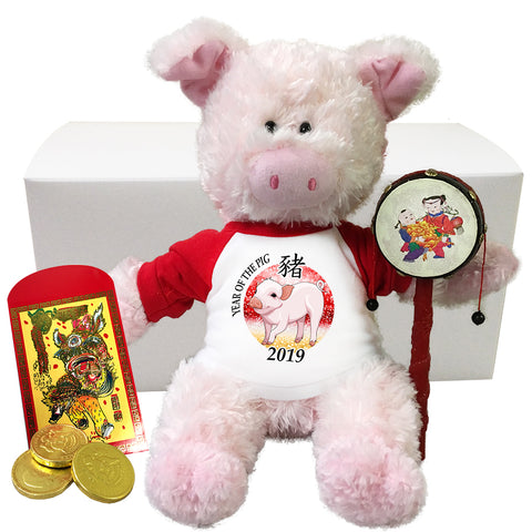 Chinese New Year Stuffed Pig Gift Set, 2019 Year of the Pig - 12 inch Plush Tubbie Wubbie Pig