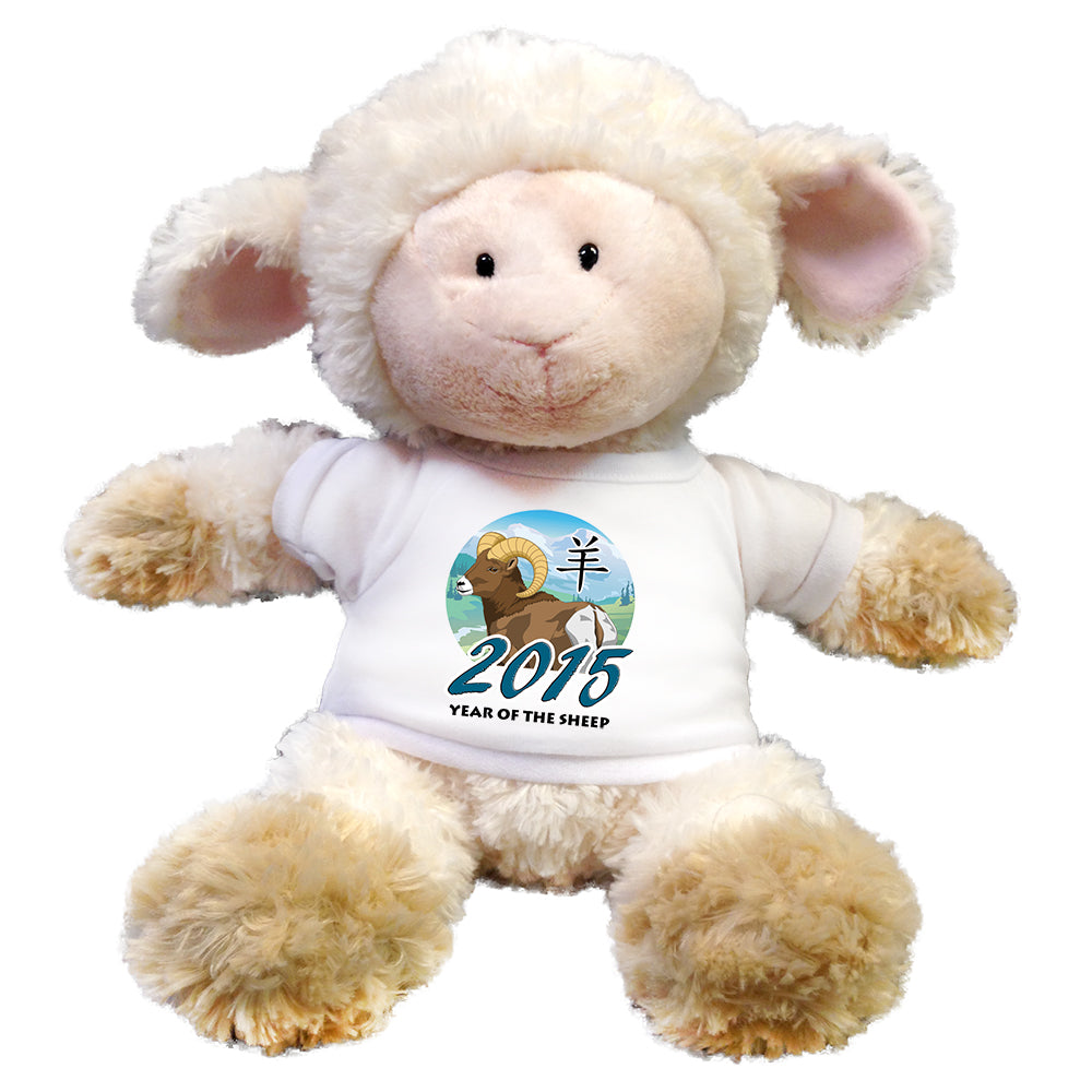 Year of the Sheep Chinese Zodiac Stuffed Animal, 12 inches