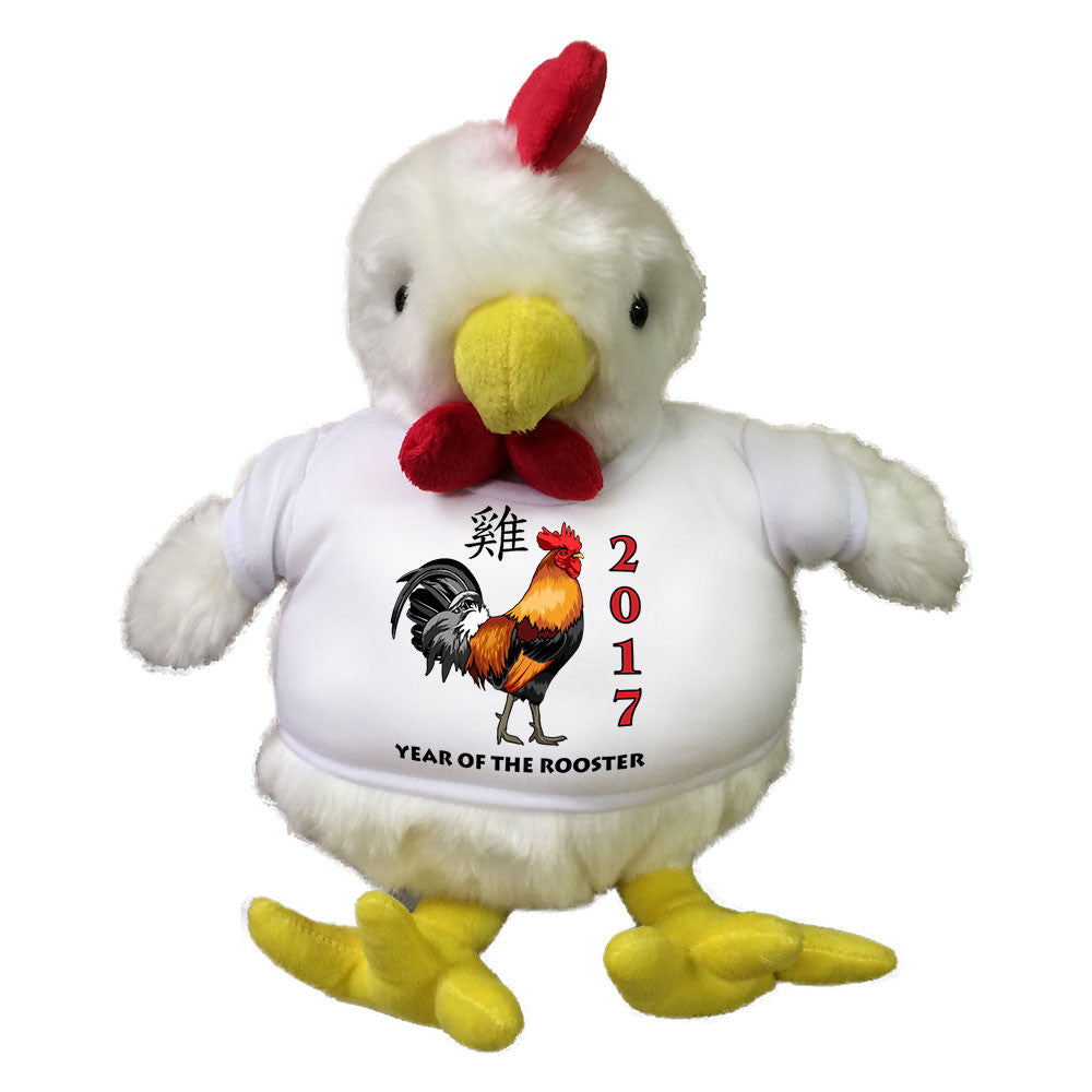 Year of the Rooster 2017 Chinese Zodiac Plush Stuffed Animal