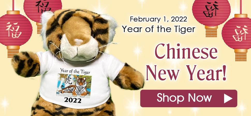 Personalized teddy bears for Valentine's Day