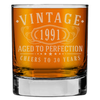 Vintage 1991 Etched 10.25oz Whiskey Rocks Glass -30th Birthday Aged to Perfection - 30 years old gifts Bourbon Scotch Lowball Old Fashioned