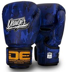 Blue Army Edition Boxing Gloves